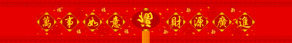 Opinion you chinese new year history